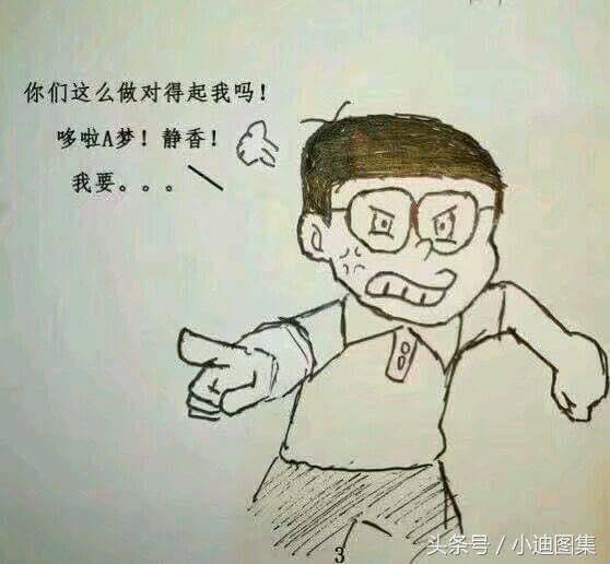 漫畫,洨叮噹~神奇原諒帽!!